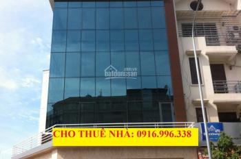 Nhà mặt ngõ 100 đường Hoàng Quốc Việt, dt 85m x 4 tầng, mặt tiền rộng 5m, đường 15m, có vỉa hè rộng