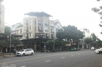 Bán nhà góc 2 mặt tiền đường Bùi Bằng Đoàn, Phú Mỹ Hưng, Quận 7 vị trí đẹp