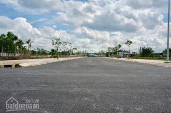 Cần bán lô đất ngay Bàu Bàng, Bình Dương, giá rẻ cho các khách thiện chí, LH nhanh: 0938026858