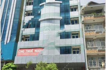 Cần bán gấp tòa nhà duy nhất MT Phổ Quang, P2, Tân Bình. DT 4x32m Trệt 4 lầu TN 69.45 tr/th, 23 tỷ