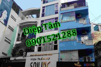 Bán nhà 9x46m mặt tiền đường Hai Bà Trưng, P. Đa Kao, Quận 1, giá 140 tỷ
