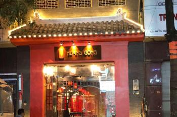 Cần sang nhượng cửa hàng kinh doanh tại phố Trung Hòa, Cầu Giấy. LH:
