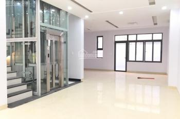 Nhà văn phòng khu Him Lam quận 7. 7.5x20m, hầm, 5 tầng, thiết kế trống, 400 m2 sử dụng, 70 tr/tháng