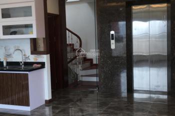 Bán nhà mặt phố Nguyễn Ngọc Vũ, 75m2 x 8 tầng, thang máy, vỉa hè rộng, cho thuê giá cao, 29,5 tỷ