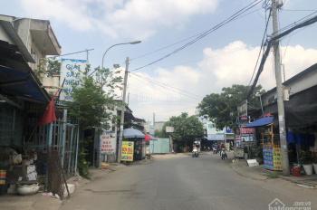 Bán nhà cấp 4 MT đường số 17, phường Linh Trung, diện tích 54m2, sổ hồng riêng, chính chủ