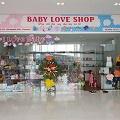 Nhượng cửa hàng tại sảnh 1 CT4 tòa nhà Ecogreen 286 Nguyễn Xiển, 0975172711