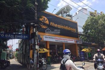Mặt tiền 4x18m đường Phan Anh, quận Tân Phú