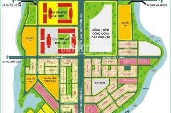 Sang gấp đất nền dự án KDC Intresco 13E Bình Chánh, sổ riêng xây tự do, giá 17tr/m2, LH 0796964852