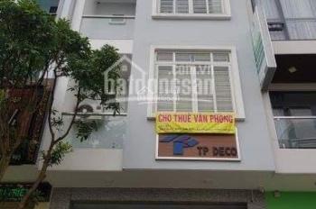 Cho thuê nhà lô 11B đường Trung Yên 11. Diện tích 90m2, xây 5 tầng, đường rộng 10m