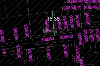 Bán dãy 4 phòng trọ hẻm 308 Huỳnh Tấn Phát, Tân Thuận Tây, Q7. DT: 4,6x13,3m giá: 3,6 tỷ 0964584659