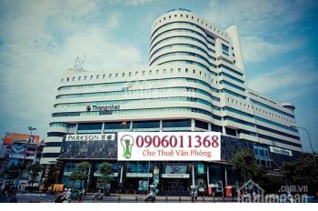 Cho thuê văn phòng tòa nhà Viet Tower, số 1 Thái Hà, LH 0906011368