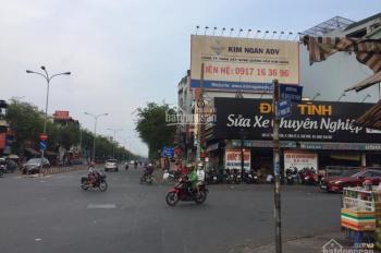 Bán nhà MTKD đường Bờ Bao Tân Thắng, DT: 4x30m cấp 4 mới, đang cho thuê giá cao. Vị trí kinh doanh