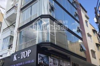 Bán nhà mặt tiền đường Thái Văn Lung, Bến Nghé, Quận 1: 5m x 30m, 163m2, giá chỉ 60 tỷ, 0902844313