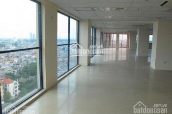 Cho thuê văn phòng mặt phố Dương Đình Nghệ 120m2, 200m2, 300m2.... 600m. Giá 220 nghìn/m2/th
