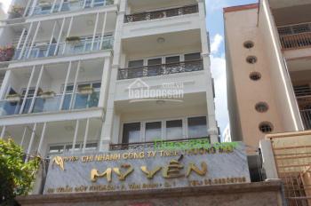 Bán nhà 2MT Nguyễn Hữu Cầu - Trần Quang Khải, Q. 1, 4x18m, 6 tầng, giá 36 tỷ