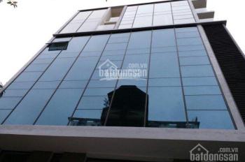 Cho thuê tòa nhà văn phòng tại KĐT Trung Yên 97,5m2 x 6 tầng, thang máy, điều hòa 60 triệu/tháng