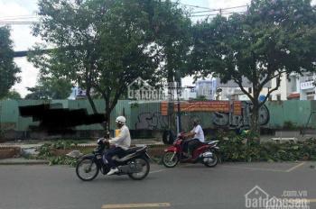 Bán nền đất ưu đãi MT Tô Ngọc Vân, P15, Gò Vấp, đầu tư sinh lời, SHR, Thành 0904.0753.16