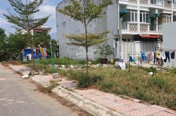 Chính chủ cần tiền bán gấp 2 lô đất liền kề trung tâm văn hoá huyện Nhà Bè thổ cư 100%. Giá 33TR/m2