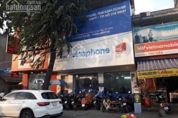 Chủ nhà cho thuê 3 căn nhà liền kề ngay ngã tư Lê Văn Quới, Quận Bình Tân, khúc kinh doanh sầm uất