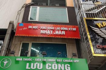 Cho thuê văn phòng tầng 4-5-6 số 48 mặt đường Lê Quang Đạo. Lh 0911745664