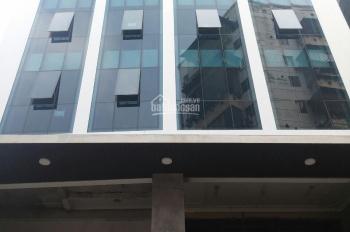 Bán toà nhà văn phòng phố Trần Thái Tông, Dịch Vọng giá rẻ DT: 70m2, nhà xây 8 tầng, thang máy