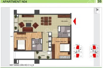 Bán căn 02 và 06 tòa N04B-T1 Ngoại Giao Đoàn view vườn hoa, hồ 99,63m2 giá 26,5tr/m2. LH 0983638558