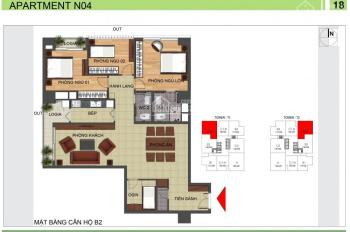 Bán căn góc 05 tòa N04B-T1 Ngoại Giao Đoàn view vườn hoa 138m2 giá 25tr/m2. LH 098.363.8558