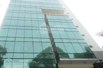 Bán tòa nhà MT đường Phổ Quang, Quận Tân Bình, DT 15x17m hầm 7 lầu cho thuê 250tr. Giá 62 tỷ