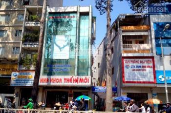 Bán nhà mặt tiền góc Trần Hưng Đạo - Châu Văn Liêm, Q5, giá 8.4 tỷ