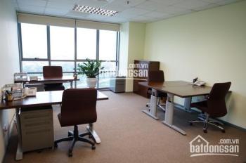 Cho thuê tòa nhà văn phòng chuyên nghiệp phố Tôn Đức Thắng