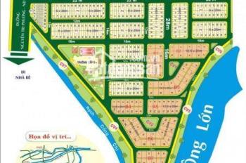 Cần tiền bán gấp 7 lô dự án Intresco 13E Bình Hưng, Bình Chánh, 5x20m, 25tr/m2, SHR, 0947165479 Tứ