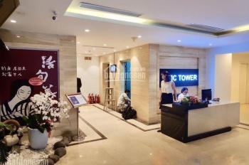 BQL tòa DMC Tower 535 Kim Mã cho thuê văn phòng 1000m2, 0976.075.019