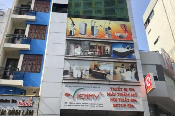 Bán nhà MT Châu Văn Liêm ngay vòng xoay Trần Hưng Đạo, 5,2 x 21m, giá rẻ bất ngờ