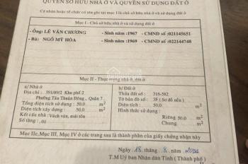 Nhà  hẻm 391 Huỳnh Tấn Phát, quận 7 giá 3,1 tỷ