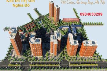 Bán gấp căn góc 170m2 tòa CT2A chung cư 106 Hoàng Quốc Việt, giá 24,5tr/m2. LH 0984630299