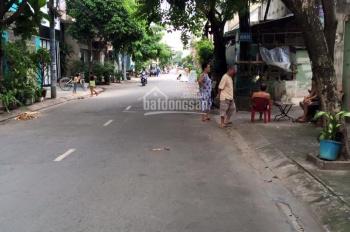 Bán nhà MT đường Phan Đình Phùng, DT: 4,09x15,06m, cấp 4 đúc lửng, giá 7.9 tỷ, LH: 0938567787