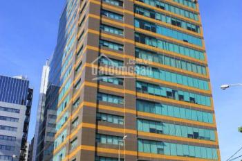 Cho thuê văn phòng mặt phố Duy Tân, Cầu Giấy, Hotline 0902.255.100