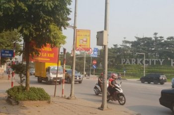 Bán nhà riêng ngõ 5, tập thể Dược ngay ngã 3 đường Bia Bà - La Khê - Hà Đông - Hà Nội