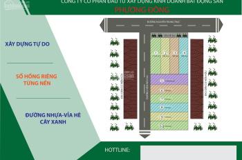 Bán đất thổ cư 100%, SHR, đối diện KDL sinh thái Sơn Tiên, khu dân cư An Hòa, 936tr/nền cơ hội