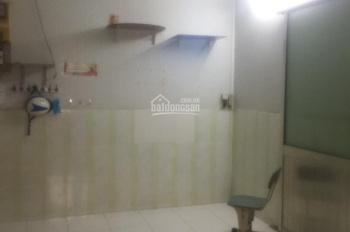 Cần bán căn hộ chung cư Xóm Cải, Nguyễn Trãi, Q5, 50m2. Giá: 1.3 tỷ. LH: 0939 714 489