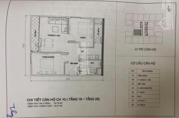 Tôi có hai suất ngoại giao chung cư Hateco cần bán lại, tháng 8 nhận nhà. S 66m2, 1tỷ350 là căn lô