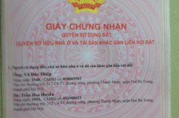 Chính chủ bán nhà 5 tầng giá 2.020 tỷ SN 2 ngõ 54 Phố Ngũ Nhạc, Phường Lĩnh Nam, Quận Hoàng Mai, HN