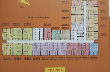 Tôi cần nhượng lại suất vào tên HĐ trực tiếp với CĐT, căn hộ 2 phòng ngủ thuộc tòa N04 - Ecohome 3