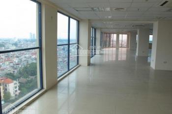 Cho thuê văn phòng phố Trung Kính - Dương Đình Nghệ DT 100m2, 120m2, 170m2, 600m2. LH: 0856655313