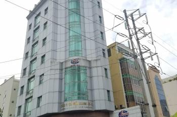 Bán nhà góc 2 mặt tiền Trương Định, P. Bến Thành, Quận 1, 7 lầu, giá 75 tỷ