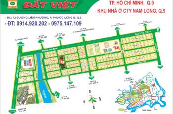 Cần bán nhanh 1 lô đất Nam Long quận 9, DT 7x20m, vị trí đẹp cần bán