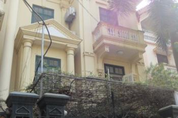 Bán căn nhà sổ đỏ CC ngõ 275 Âu Cơ, Quảng An, Tây Hồ. Đi bộ ra Hồ Tây, phố đi bộ 160m2 x 5 tầng