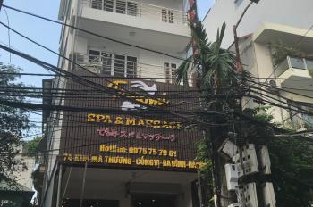Cho thuê nhà phân lô Nguyễn Ngọc Vũ, Hoàng Ngân 100m2 xây 70m2, 4T ô tô đỗ cửa ngõ thông, buôn bán