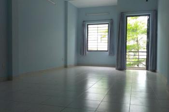 Cho thuê phòng chung cư quận Bình Thạnh, giá 2.5 triệu/tháng. Liên hệ 0938215349