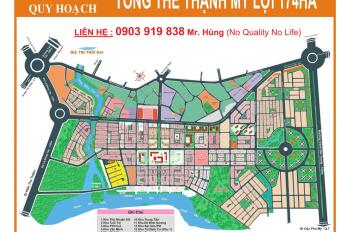 Bán đất nền dự án Thạnh Mỹ Lợi 174ha, biệt thự view sông Sài Gòn từ 98tr/m2 - 239tr/m2 và 260tr/m2